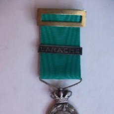 Militaria: GUERRA DE AFRICA : MEDALLA CAMPAÑA DE MARRUECOS . ALFONSO XIII . OFICIALES BAÑO PLATA , LARACHE. Lote 34988086