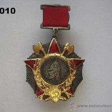 Militaria: COPIA - REPRODUCCIÓN - RÉPLICA : MEDALLA - ORDEN DE ALEXANDER NEVSKY 1º MODELO CON CINTA Y NUMERADA.. Lote 35176831