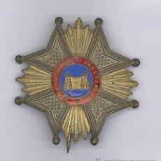 Militaria: PLACA CONSTANCIA MILICIA NACIONAL 1843. Lote 35329315