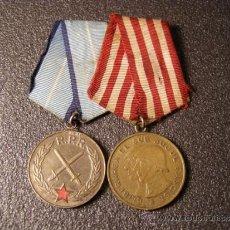 Militaria: MEDALLA MÉRITO MILITAR + MEDALLA VICTORIA II GUERRA MUNDIAL (1954 LIBERACIÓN DEL YUGO FASCISTA). Lote 35482165