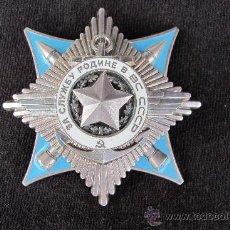 Militaria: CONDECORACIÓN URSS (HOMELAND ORDER). Lote 35572571