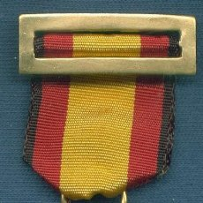 Militaria: ESPAÑA. MEDALLA DE LA CAMPAÑA DE LA GUERRA CIVIL 1936-1939. PARA VANGUARDIA. VARIANTE 2.. Lote 133627593