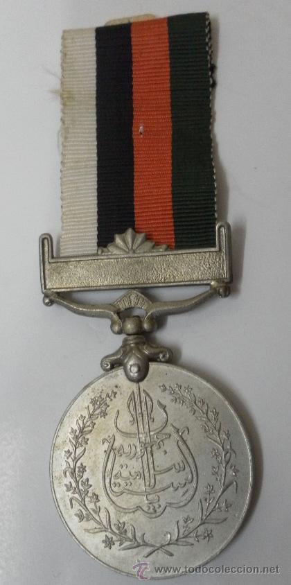 MEDALLA ÁRABE. 1956. A CATALOGAR. (Militar - Medallas Internacionales Originales)