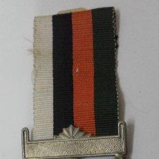 Militaria: MEDALLA ÁRABE. 1956. A CATALOGAR.. Lote 35644733