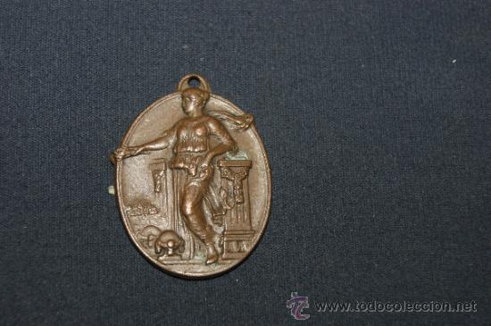 MEDALLA ORIGINAL DEL IV ANIVERSARI DEL PROCLAMACIO DE LA REPUBLICA, 1935 (Militar - Medallas Españolas Originales )