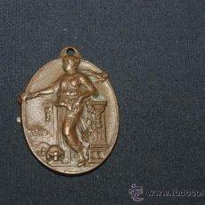 Militaria: MEDALLA ORIGINAL DEL IV ANIVERSARI DEL PROCLAMACIO DE LA REPUBLICA, 1935. Lote 35646845