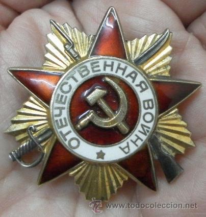 UNIÓN SOVIÉTICA. ORDEN DE LA GUERRA PATRIÓTICA. 1ª CLASE. NUMERADA. (Militar - Medallas Internacionales Originales)