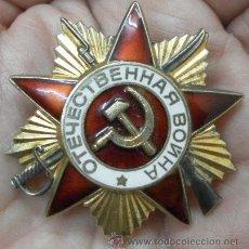 Militaria: UNIÓN SOVIÉTICA. ORDEN DE LA GUERRA PATRIÓTICA. 1ª CLASE. NUMERADA. . Lote 35662430