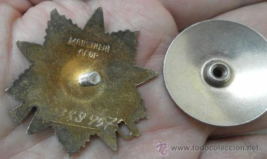 Militaria: Unión Soviética. Orden de la Guerra Patriótica. 1ª Clase. Numerada. - Foto 3 - 35662430
