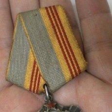 Militaria: UNIÓN SOVIÉTICA. ORDEN DE LA GLORIA LABORAL. URSS. . Lote 35701217