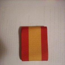 Militaria: CINTA MEDALLA 5 CM ANCHO. Lote 35780395