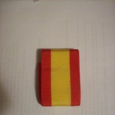 Militaria: CINTA MEDALLA 4,2 CM ANCHO. Lote 40940457