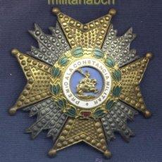 Militaria: ESPAÑA. ORDEN DE SAN HERMENEGILDO. PLACA. ÉPOCA DE FRANCO.. Lote 36009704