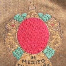 Militaria: MEDALLA MILITAR COLECTIVA.. Lote 36957881