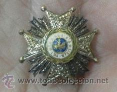 Militaria: Miniatura de solapa de chaqueta. Placa de San Hermenegildo. Época de Alfonso XIII - Foto 2 - 37112309