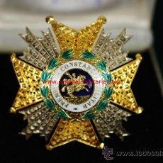 Militaria: ESTUCHE CON LA REAL Y MILITAR ORDEN DE SAN HERMENEGILDO EN PLATA. Lote 37345993