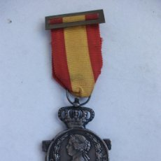 Militaria: MEDALLA DE LA CAMPAÑA DE AFRICA , 1860 . ISABEL II . SIGLO XIX. FIRMADA POR JOYERO DE PARIS. Lote 37427217