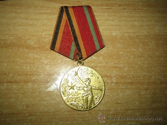 MEDALLA DEL EJERCITO DE LA ANTIGUA UNIÓN SOVIÉTICA II (Militar - Medallas Extranjeras Originales)