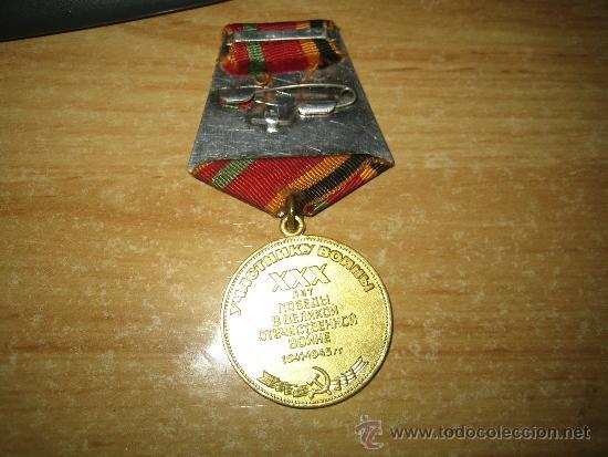 Militaria: Medalla del Ejercito de la Antigua Unión Soviética II - Foto 2 - 37558453