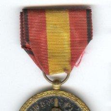 Militaria: MEDALLA DE LA CAMPAÑA, 1938, ESPAÑA, C.T.V., GUERRA CIVIL ESPAÑOLA 1936/39 Y DIVISION AZUL 1941/43.. Lote 296808678
