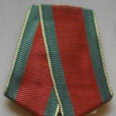 Militaria: MEDALLA AL TRABAJO, COLECTIVIZACIÓN AGRÍCOLA, RUMANIA.. Lote 38491215