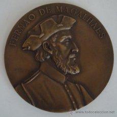 Militaria: MEDALLÓN DE BRONCE 5TO CENTENARIO DESCUBRIMIENTOS PORTUGUESES FERNANDO DE MAGALLANES. Lote 38871941