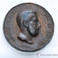 Militaria: MEDALLA DEL VIAJE DE AMADEO I A LA ESCUADRA DEL MEDITERRANEO 1870 + REGALO. Lote 39952376