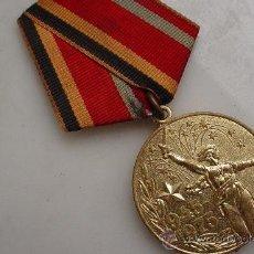 Militaria: CODECORACION SOVIETICA CONMEMORANDO LA VICTORIA SOBRE ALEMANIA 1945-1975. Lote 39090299