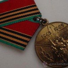 Militaria: MEDALLA SOVIÉTICA CONMEMORANDO LA VICTORIA SOBRE ALEMANIA 1945-1985. Lote 39090809