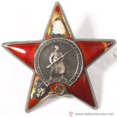 Militaria: MEDALLA ORDEN DE LA ESTRELLA ROJA. Lote 39173509