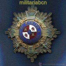 Militaria: CRUZ DE GUERRA. MÉRITO EN CAMPAÑA. PLACA PARA JEFES, VERSIÓN ORO. PERÍODO GUERRA CIVIL.. Lote 39276877