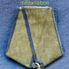 Militaria: URSS. UNION SOVIETICA. MEDALLA AL VALOR. SEGUNDA GUERRA MUNDIAL. Nº 2977471.. Lote 39871288