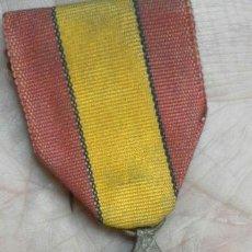 Militaria: BÉLGICA. CONDECORACIÓN A CATALOGAR.. Lote 40383642
