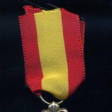 Militaria: ESPAÑA : MEDALLA DE LOS VOLUNTARIOS DE LA GUERRA DE CUBA DE 1882. Lote 39603370