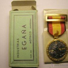 Militaria: MEDALLA 17 DE JULIO 1936, FABRICADA POR EGAÑA, MOTRICO, GUERRA CIVIL ESPAÑOLA.. Lote 162794138