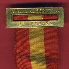 Militaria: MEDALLA GUERRA CIVIL ,DAMAS AL SERVICIO DE ESPAÑA 1938 , SAN SEBASTIAN , ANTIGUA , ORIGINAL , B2. Lote 41051229