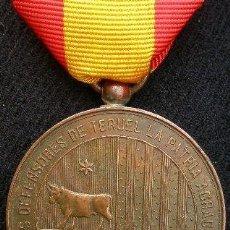 Militaria: MEDALLA ESPAÑOLA DE LA DEFENSA DE TERUEL DURANTE LA III GUERRA CARLISTA, 1870S. Lote 124411302
