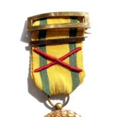 Militaria: MEDALLA DE SUFRIMIENTOS POR LA PATRIA - GUERRA CIVIL. Lote 42161403