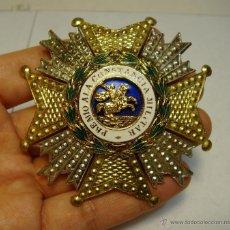Militaria: PLACA DE LA ORDEN DE SAN HERMENEGILDO. ÉPOCA DE JUAN CARLOS I. ESMALTES.. Lote 42398433