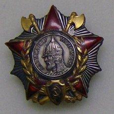 Militaria: RUSIA SOVIETICA URSS ORDEN DE ALEXANDER NEVSKI REPRODUCCION. Lote 42417884