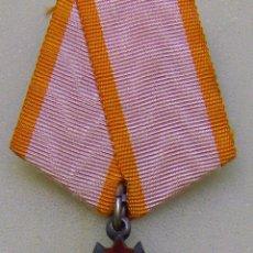 Militaria: RUSIA SOVIETICA URSS ORDEN DE HONOR HOZ Y EL MARTILLO REPRODUCCION. Lote 42418362