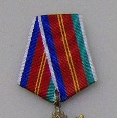 Militaria: RUSIA SOVIETICA URSS ORDEN DE LA AMISTAD DE LOS PUEBLOS REPRODUCCION. Lote 42418393