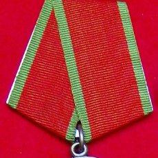 Militaria: RUSIA EX SOVIETICA EX URSS MEDALLA DE SUVOROV. Lote 42441580