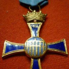 Militaria: MEDALLA VOLUNTARIOS DE SEGOVIA. GUERRA CIVIL DIVISIÓN AZUL. Lote 42561317