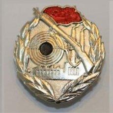 Militaria: LOTE 3 MEDALLAS CONDECORACIONES MILITARES 1ª/2ª/3ª CAT. ORO/PLATA/BRONCE FRANCOTIRADOR ALEMANIA DDR. Lote 43062344
