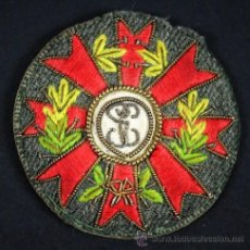 Militaria: ORDEN COLECTIVA II REPÚBLICA, GUARDIA CIVIL. Lote 43498480