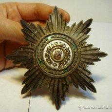 Militaria: CRUZ DE PECHO DE 1ª CLASE. ORDEN DE SAN ESTANISLAO. RUSIA - 1882. PLATA BAÑADA EN ORO. JULIUS KEIBEL. Lote 43581653
