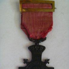Militaria: GUERRA CARLISTA : MEDALLA DE MONTEJURRA , 1873 ......... ORIGINAL !!. Lote 44004106