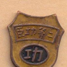 Militaria: BRO 174 - CONDECORACIÓN CHINA 1943 - ESMALTE SOBRE COBRE MEDIDAS SOBRE 37 X 34 MM PESO SOBRE 12. Lote 44288718
