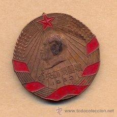 Militaria: BRO 179 - CONDECORACIÓN CHINA - ANIVERSARIO 1952 - ESMALTE SOBRE COBRE MEDIDAS SOBRE 40 MM PESO. Lote 44307023